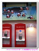 京都-伏見稻荷-天得院-京都車站(09京都大阪五日遊第一天):091203-019.jpg