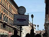 3/30義大利蜜月旅行(第二天)羅馬:080330-0099Rome.JPG