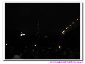 2009/12/31 圓山站跨年看煙火:091231-03.jpg