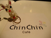 Chin Chin Cafe蜜糖吐司:110610-chinchin19.JPG