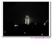 2009/12/31 圓山站跨年看煙火:091231-05.jpg
