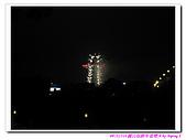 2009/12/31 圓山站跨年看煙火:091231-06.jpg