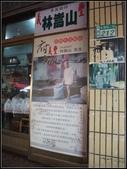 台南狼狽狂奔兩日遊~:20100219-s028.jpg