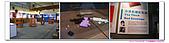 京都-伏見稻荷-天得院-京都車站(09京都大阪五日遊第一天):091203-020.jpg
