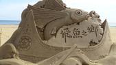 2018年福隆國際沙雕藝術季:DSC00067.JPG