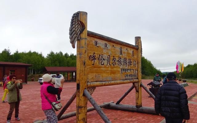 DSC05510.JPG - 北極村