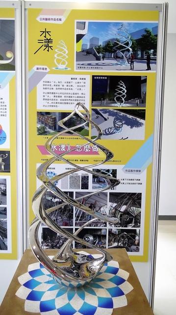 DSC05811.JPG - 永和國民運動中心