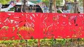 2018台中世界花卉博覽會:后里馬場園區:DSC00448.JPG