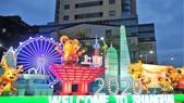 2020台北燈節:DSC00136.JPG