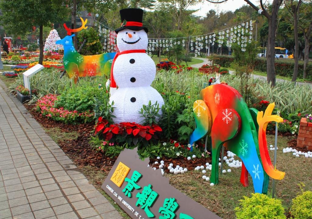2014臺北花卉展:美術園區:IMG_9144.JPG
