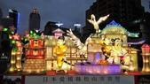 2020台北燈節:DSC00153.JPG