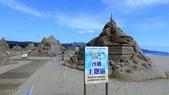 2018年福隆國際沙雕藝術季:DSC00050.JPG