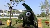 2017宜蘭綠色博覽會:DSC01223.JPG