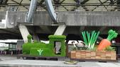2018宜蘭綠色博覽會:DSC00023.JPG