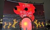 2018台北燈節:DSC08378.JPG