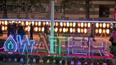 2018台北燈節:DSC08330.JPG