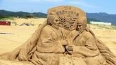 2018年福隆國際沙雕藝術季:DSC00272.JPG