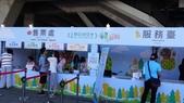 2017宜蘭綠色博覽會:DSC01221.JPG