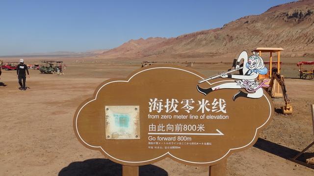 DSC00845.JPG - 火燄山