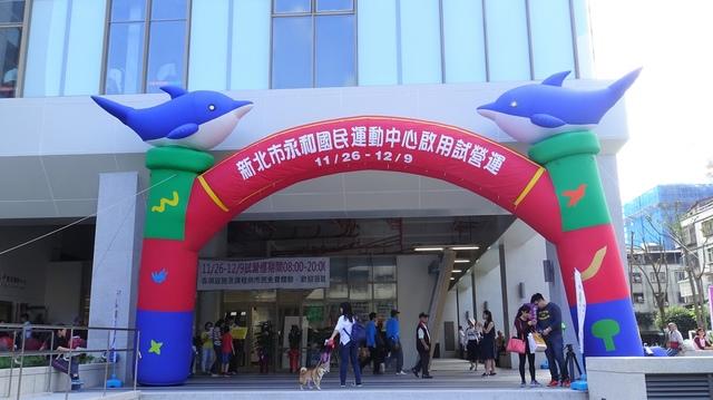 DSC05730.JPG - 永和國民運動中心