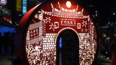 2018台北燈節:DSC08312.JPG