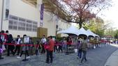 2018台中世界花卉博覽會:后里馬場園區:DSC00197.JPG