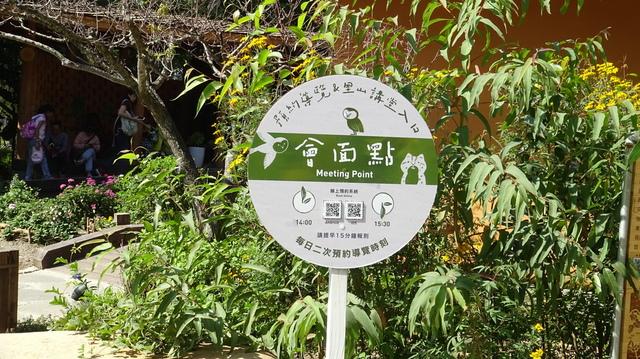 DSC01011.JPG - 2018台中花博之四口之家永續花園