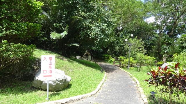 DSC00006.JPG - 富源國家森林遊樂區環山步道