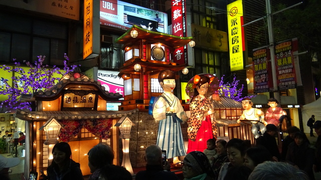DSC08388.JPG - 2018台北燈節
