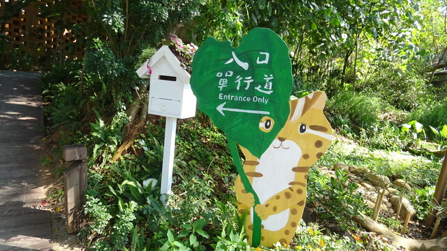 DSC01014.JPG - 2018台中花博之四口之家永續花園