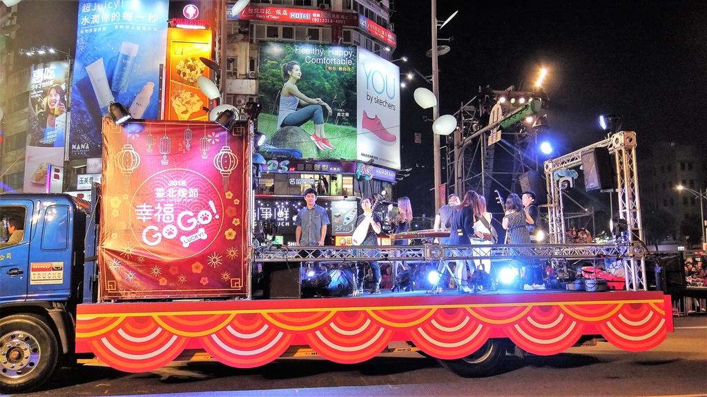 DSC08782.JPG - 2018年台北燈節踩街遊行