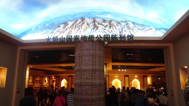 DSC00781.JPG - 火燄山