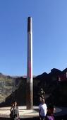 火燄山:DSC00809 (2).JPG