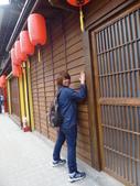 2016.3.6竹山桃太郎一日遊:P1150540.JPG
