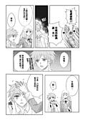 銀狼_漫畫連載:銀狼_007