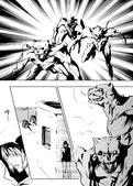銀狼(新):銀狼_01.jpg