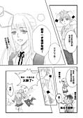 銀狼_漫畫連載:銀狼_008