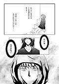 銀狼_漫畫連載:銀狼_002