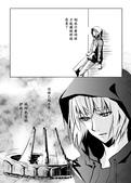 銀狼(新):銀狼_02.jpg