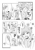 銀狼_漫畫連載:銀狼_006