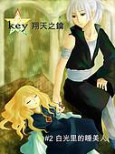 key_002 白光里的睡美人:002_01.jpg