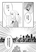 銀狼_漫畫連載:銀狼_004