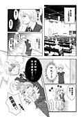 銀狼_漫畫連載:銀狼_009