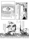 銀狼(新):銀狼_07.jpg