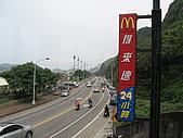 基隆 望幽谷 潮境海洋中心(潮境公園):1