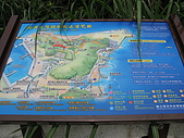 基隆 望幽谷 潮境海洋中心(潮境公園):7