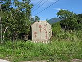 北橫 巴陵 拉拉山 明池:29