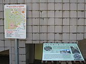 政治大學 樟山寺步道:6