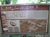 基隆 二沙灣礮臺(海門天險) 槓子寮砲台:4