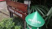 201405長江三峽八日:2014-05-05 13.29.44.jpg